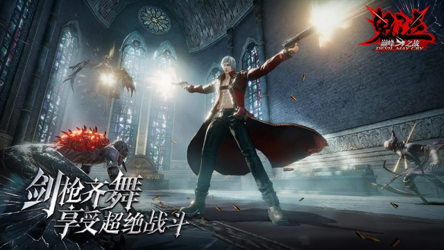 Devil May Cry Mobile: Pinnacle of Combat - Game mobile đồ họa đẹp